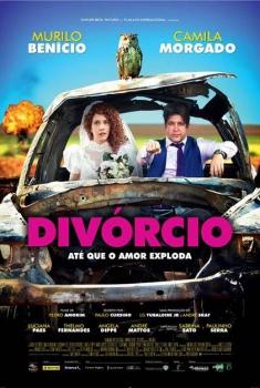 Divórcio  (2016)