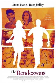 The Rendezvous (2015)