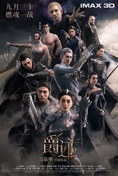 Lord – A Lenda da Dinastia (2016)