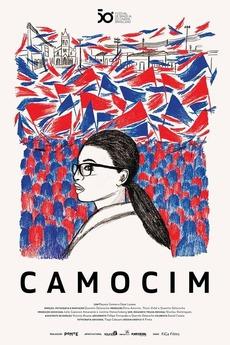 Camocim (2018)